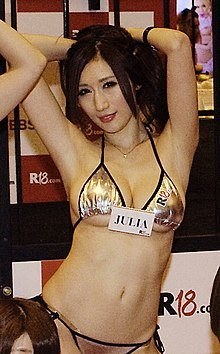 Julia, Japanese porn actress.jpg