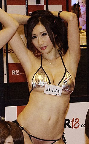 Description de l'image Julia, Japanese porn actress.jpg.