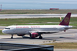 Juneyao Airlines, A320-200, B-6787 (17752036904).jpg