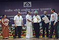 K.V. Thomas presenting the Rajiv Gandhi National Quality award in the category of Large Scale Service Industry to R. Systems International.jpg