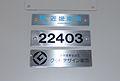 KINTETSU22000 G MARK.JPG