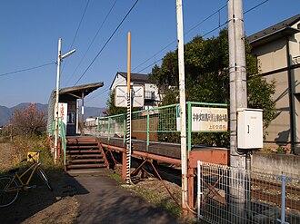 Kabatake Station - Kabatake Station in October 2009