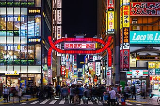 Kabukichō, Tokyo - Kabukichō Signage