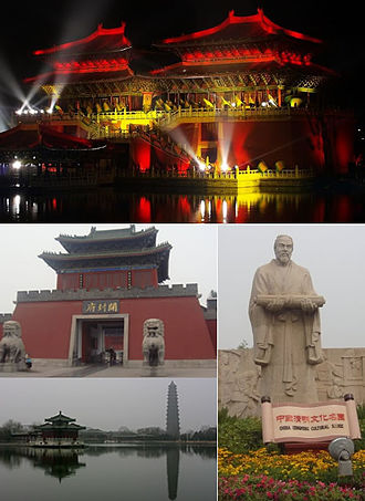 Kaifeng - Top: Xuande Palace at Millennium City Park,  Bottom upper left: Gate Tower and Kaifeng Government Hall,  Bottom lower left: Iron Pagoda and Tieta Lake,  Bottom right: Statue of Zhang Zeduan in Millennium City Park