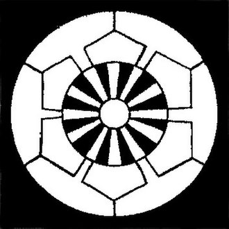 Shirakawa Domain - Image: Kamon Sakakibara
