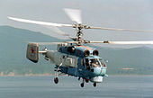Kamov Ka-27PS.JPEG