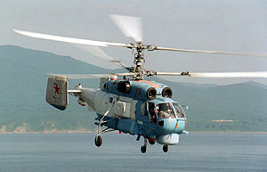 Kamov Ka-27 - A Russian Navy Ka-27PS