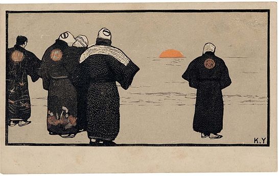 A colour print of several figures looking out across the sea, a red sun at the horizon