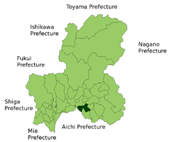 Kani in Gifu Prefecture.png