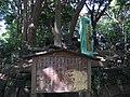 Kanou jinja (Higashi) -06.jpg