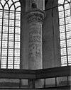 kapiteel - amsterdam - 20011919 - rce