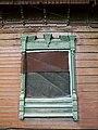 Kashira dark house window 02.jpg