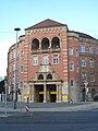 Kassel Postamt Friedrich-Ebert-Strasse.jpg