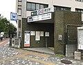 Kasuga-subway-ExitA1.jpg