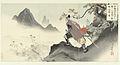Kato Kiyomasa het paleis van Orankai vernietigend en innemend door een rotsblok naar beneden te rollen.-Rijksmuseum RP-P-1983-387.jpeg
