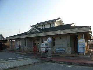 Kawake Station Railway station in Nagahama, Shiga Prefecture, Japan