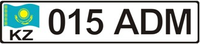 Kazakhstan Presidential Administration license plate.png