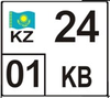 Kazakhstan motorcycle license plate 2012.png