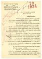 Kazimierz Sawicki - Sprawa dotycząca ppłk Podwysockiego Tadeusza w związku z odebraniem mu dowództwa 65 pp - 701-001-121-628.pdf
