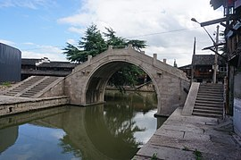 Ke Bridge in Shaoxing 01 2017-08.jpg