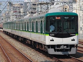 Keihan Main Line - Image: Keihan 7200 newcolor