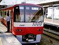 Keikyu 1049-1056(2).JPG