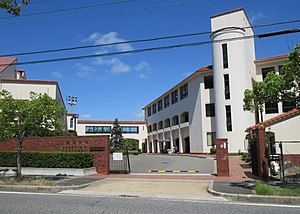 Keimei Gakuin junior high school and high school.jpg
