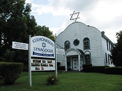 Kerhonkson Synagogue, 08-25-2012.jpg