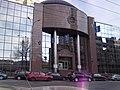 Kiev, Ukraine, 02000 - panoramio - Toronto guy (22).jpg