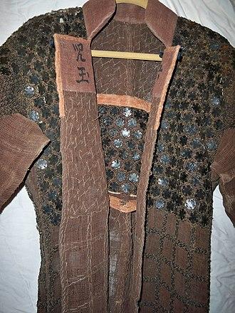 Kikko (Japanese armour) - Image: Kikko jacket