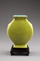 Kinesisk porslins vas från 1735-1795 - Hallwylska museet - 95835.tif