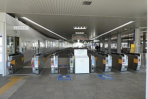 Kintetsu Tenri Station ticket gate.jpg