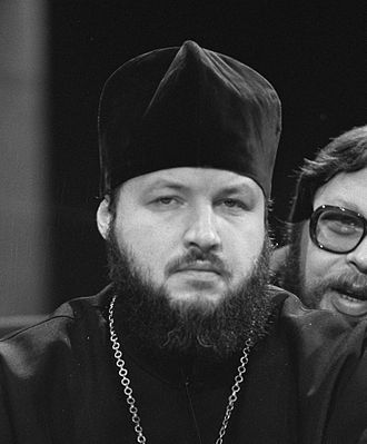 Patriarch Kirill of Moscow - Kirill I at a conference on nuclear weapons and disarmament in Amsterdam in 1981