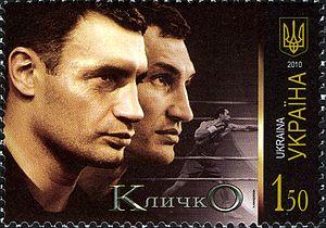 Klitschko brothers - Klitschko brothers on a 2010 Ukrainian stamp