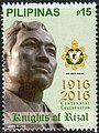 Knights of Rizal Centennial Stamp 2016.jpg