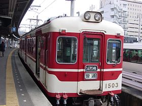 Kobe Electric Railway 1500 series.JPG