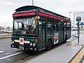 Kobe Kotsu Shinko 645 City Loop Minato Erga Mio.jpg