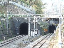 Kobotoke tunnel on JR Chuo Main Line.jpg