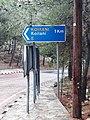 Koilani Road Sign 01.jpg