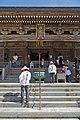 Kongou fukuji temple - 金剛福寺 - panoramio (4).jpg