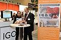 Kooperationsabkommen GIZ und EANRW am 13.11.2013, Messe Essen (10866726813).jpg