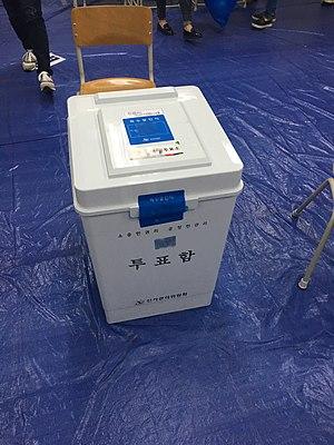 South Korean legislative election, 2016 - Sealed ballot box used for this election