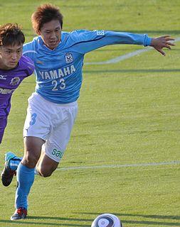 Kosuke Yamamoto Japanese footballer