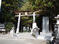 Kumano Kodo Kumano Hongu Taisha World heritage 熊野本宮大社01.JPG