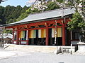 Kurama-dera hondenkondo1.jpg