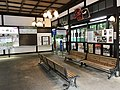 Kurama station waiting room 20200530 02.jpg