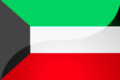 Kuwait (Serarped).png