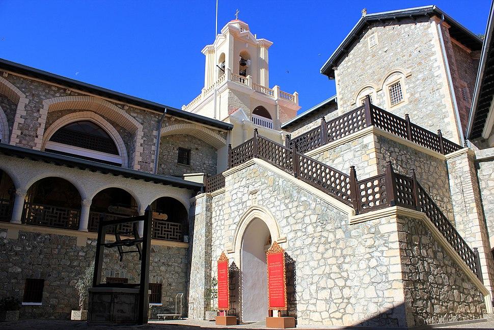 Kykkos Monastery Courtyard 2