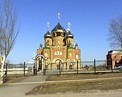 St. Vladimir Cathedral in Luhansk