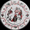 LV-2016-5euro-Porcelain-b.png